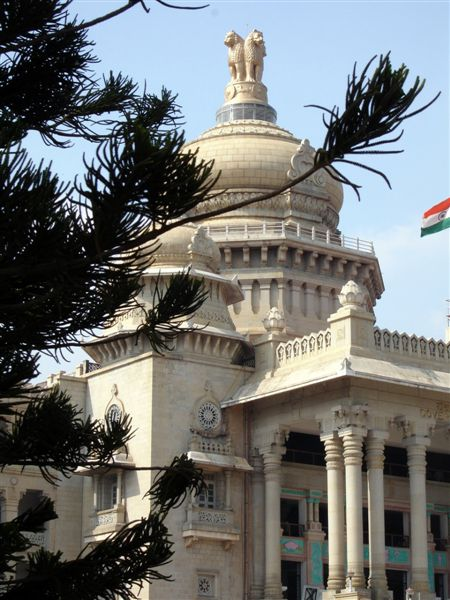 4_bangalore_governo_do_estado_de_karnata