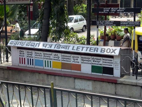 Dsc00444_indias_post_office